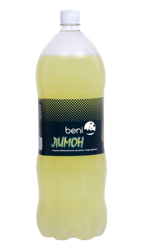 limon-2l