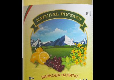 Билкова напитка Балканска с лимон и бъз