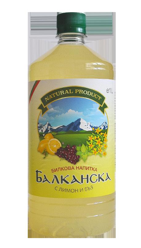 balkanska limon i byz