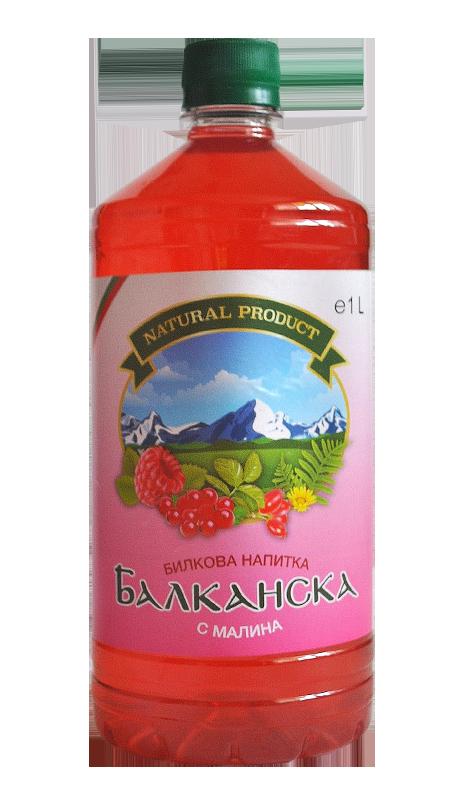 balkanska s malina